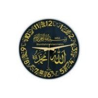 Allah Muhammed Besmele Duvar Saati