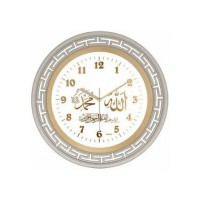 Allah Ve Muhammed Yazılı Ayetli Duvar Saati