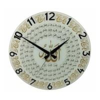 Allah'ın 99 İsmi Ayetli Duvar Saati