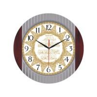 Nazar Ayeti Tasarımlı Duvar Saati