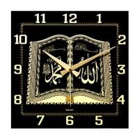 Kuran-ı Kerim Duvar Saati