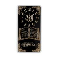 Kuran-ı Kerim Ve Allah Yazılı Duvar Saati