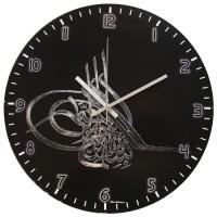 Osmanlı Tuğrası Cama Baskılı Duvar Saati