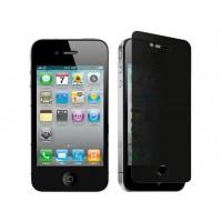 Sms ve Ekranı Gizleyen iPhone 4 Ekran Koruyucu