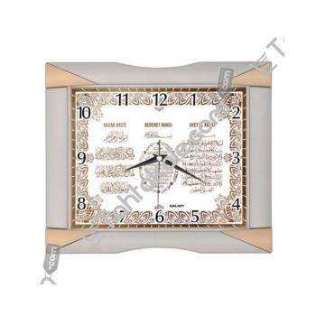 Bereket Dualı Dekoratif Duvar Saati