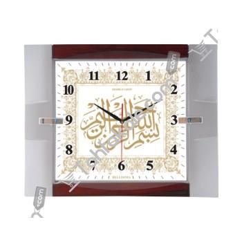Besmele-i Şerif Ve Allah, Muhammed Yazılı Duvar Saati