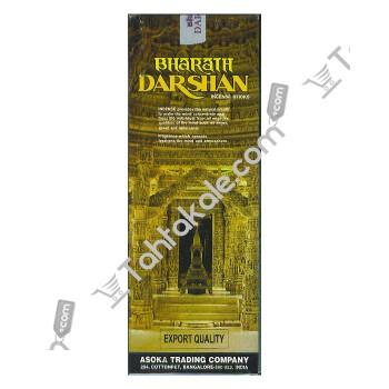 Darshan Kokulu 12li Tütsü Paketi