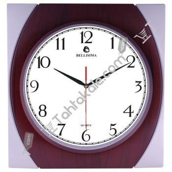 Kol Saati Tasarım Ahşap Duvar Saati