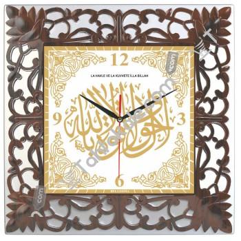 Zikir Dualı Dekoratif Duvar Saati
